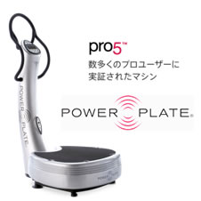 powerplate_pro5